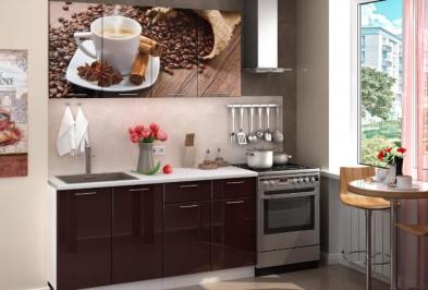 "Кухня ""Чашка кофе"""